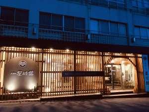 湯田中温泉せせらぎの宿 ホテル星川館(BBHホテルグループ)の写真