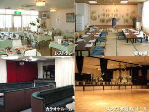 シーサイドホテル九十九里:ダンスホール・カラオケ完備☆