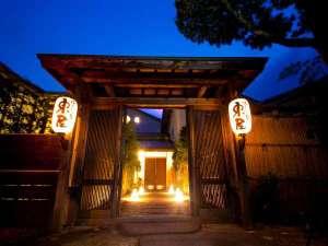 湯けむりの里 東屋(あずまや)の写真
