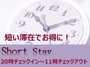 ホテルメッツ高円寺 東京<JR東日本ホテルズ>