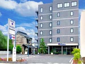 HOTEL SOSHAの写真