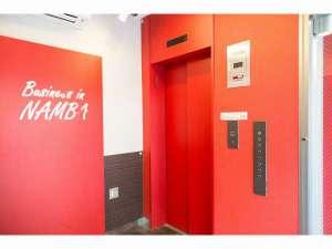 エレベータで2階フロントへお越し下さい♪