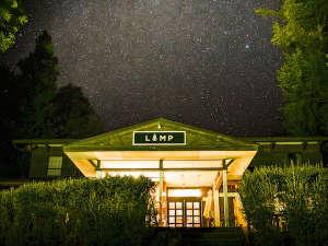 ゲストハウスLAMP野尻湖の写真
