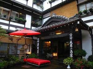 益成屋旅館の写真
