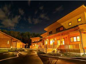 富士山リゾートログハウス ふようの宿の写真