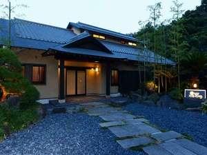 伊東遊季亭 川奈別邸の写真
