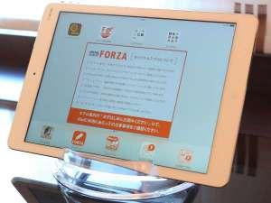FORZA ホテルフォルツァ大分【リッチモンドホテルズ提携】:●全室にiPadを設置。インターネット接続も有線・Wi-Fi無線環境完備!