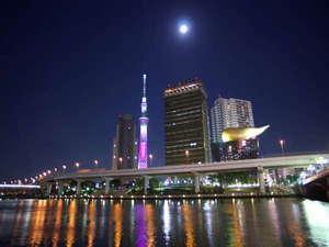 八重洲ターミナルホテル