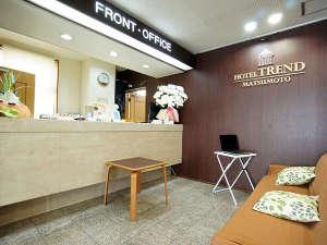 ホテルトレンド松本:フロント