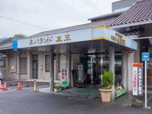 真玉温泉 山翠荘 の写真