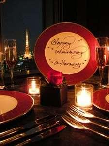 記念日を演出する特別ディナー(イメージ)