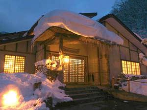 ランプの宿 青荷温泉の写真