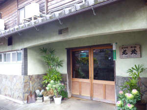 料理旅館 丸茂の写真