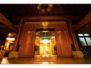 かわせみの宿(旧:かわせみの宿 別所観光ホテル)