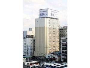 東横イン青森駅正面口の写真