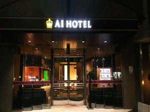 アイホテル横浜:ホテル入口