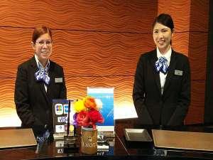 アイホテル横浜:笑顔でお迎えいたします。