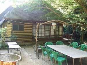 犬鳴山いこいの家:◆曲水◆専用のバーべキュースペースもあります