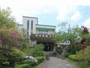 馬頭温泉 旅館ささや荘の写真