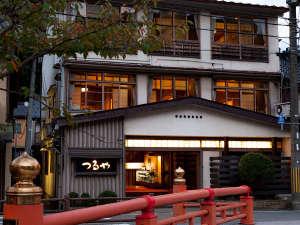 城崎温泉 つるや旅館の写真