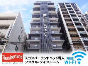 ホテルリブマックス大阪淀屋橋の写真
