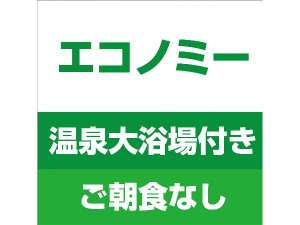 キャッスルイン仙台