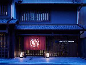 三井ガーデンホテル京都新町 別邸:ホテル外観