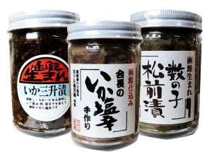 おかげさまで大人気!『当館オリジナル塩辛・松前漬・三升漬』お土産にどうぞ♪