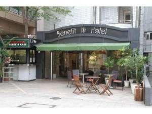 Benefit Hotel Honmachi