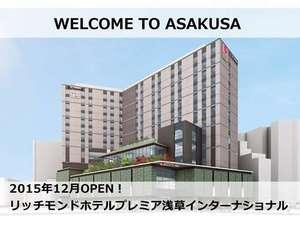 WelcomeToAsakusa