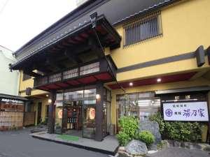 旅館 湯乃家