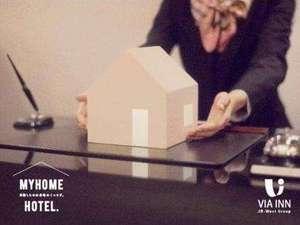 ���B�A�C���S���F�wMY HOME HOTEL.�x