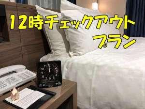 アルモントホテル那覇県庁前