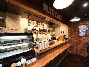 ◆MAX CAFE◆
