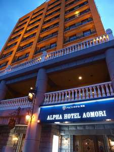 알파 호텔 아오모리