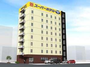 スーパーホテル旭川 天然温泉 大雪山の湯の写真