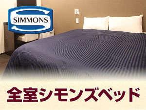 ホテルリブマックス梅田:全室シモンズベッドを設置しております♪質の高い眠りと目覚めをお届けいたします♪※画像はイメージです※
