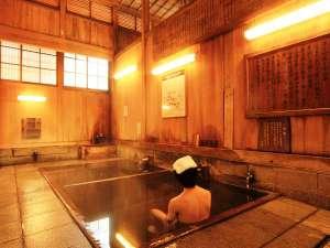野沢温泉発祥・熊の手洗湯 唯一引湯の宿 お宿 てらゆ