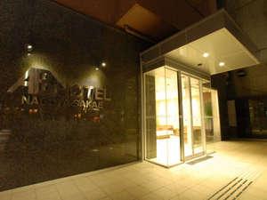AB Hotel Nagoya Sakae