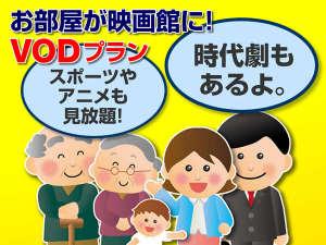 東横イン海老名駅東口 クチコミ