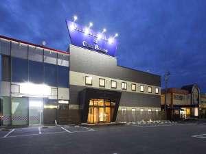 パシフィコイーストホテル&クラブハウスの写真