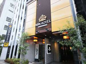 アパホテル<浅草蔵前>の写真