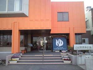 北村温泉ホテルの写真