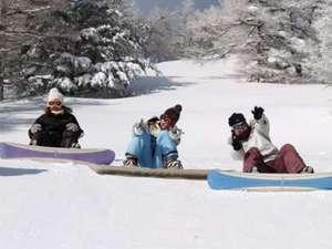 高峰マウンテンロッジ:仲間と楽しくスキー&スノーボード☆