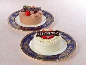 パティシエ特製ケーキ♪ホワイトOrチョコレート(12cm/3,150円)※3日前までに要予約