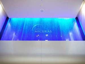 熱海温泉 HOTEL MICURAS(ホテルミクラス)の写真