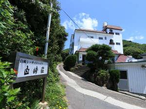 白崎シーサイドハイツ 白崎荘の写真