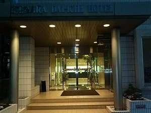 伊勢原第一ホテル
