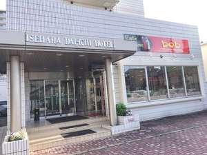 伊勢原第一ホテルの写真