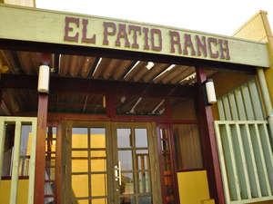 EL PATIO RANCH(エル・パティオ牧場)エントランス